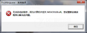 MSVCR100